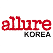 allure Korea 얼루어