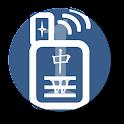 Chinese Wikipedia Offline icon