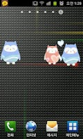 Screenshot of [widget]secret owls