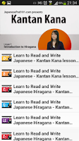Screenshot of Learn Japanese For Free