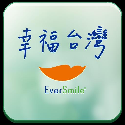 幸福台灣 商業 App LOGO-硬是要APP