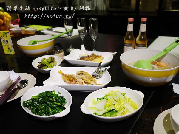 A.I.O餐廳