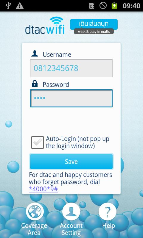 dtac wifi connection manager - screenshot