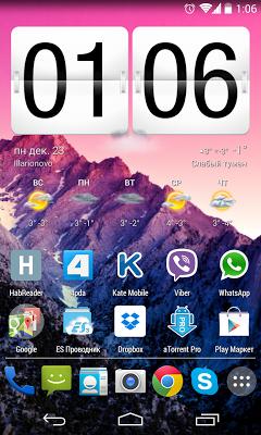 Nexus 5 HD Wallpaper - screenshot