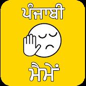Punjabi Meme Faces