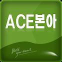 에이스본아 마이오피스 logo