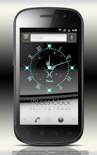 12星座☆魚座アナログ時計ウィジェット
