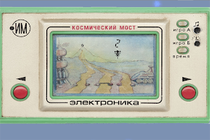 Screenshot of Space Bridge - Soviet Game