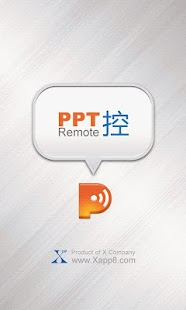 PPT Remote - screenshot thumbnail