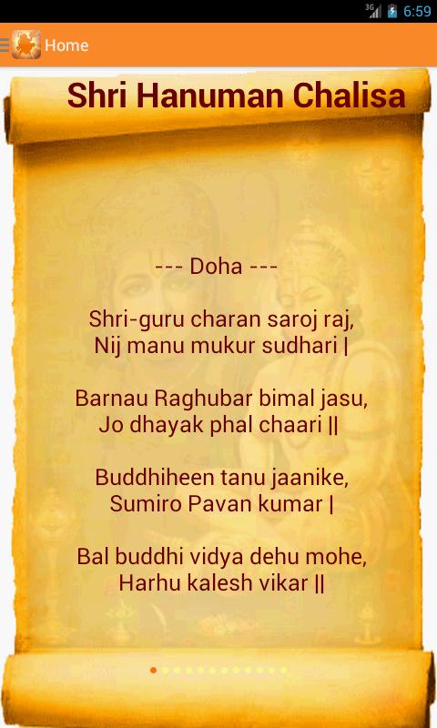 Hanuman Chalisa (Audio-Alarm) - screenshot