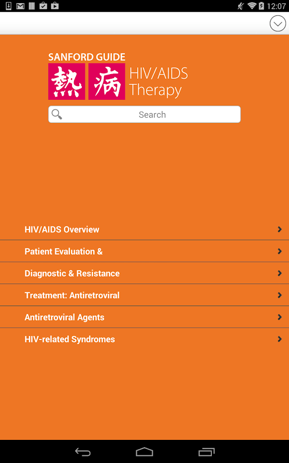 Aug 28, · The Sanford Guide to Antimicrobial Therapy ($/yr In-App subscription) app includes all the information you've come to expect from our print guide, with expanded digital-only content and numerous interactive features that make it an indispensable resource for today's medical professionals/5().