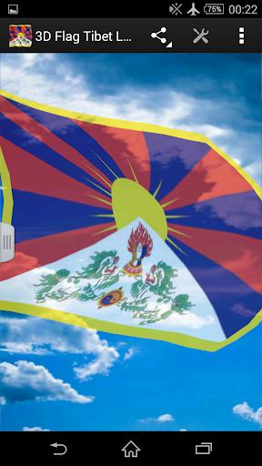 3D Flag Tibet LWP