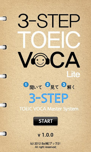 3-Step TOEIC VOCA Lite
