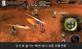 Screenshot of 신무