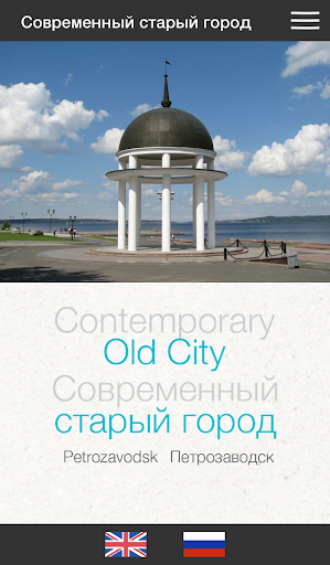 Contemporary Old City