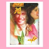 Bogano Imran series
