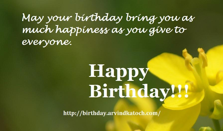 True Picture Birthday Cards Android Apps on Google Play – Green Birthday Card