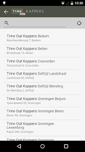 Time Out Kappers- screenshot thumbnail