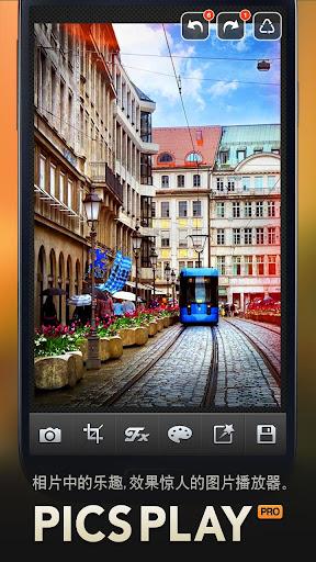 PicsPlay Pro 相片中的乐趣