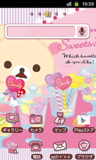 リラックマきせかえホーム Sweets Sweets2