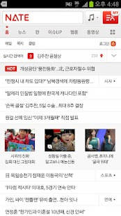 NATE - screenshot thumbnail