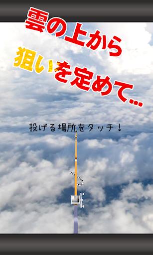 【休閒】虫虫防御战-癮科技App