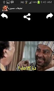 fb photo comment تعليقات مصورة - screenshot thumbnail