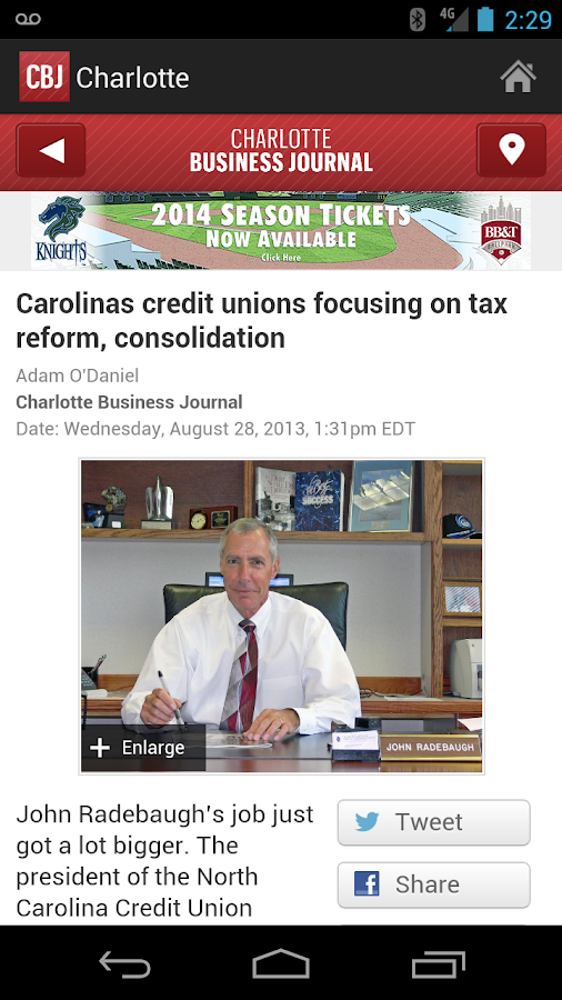 The Charlotte Business Journal- screenshot