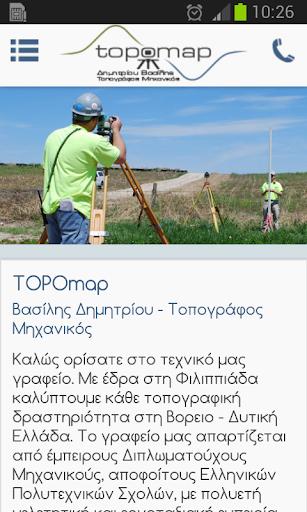 TOPOmap