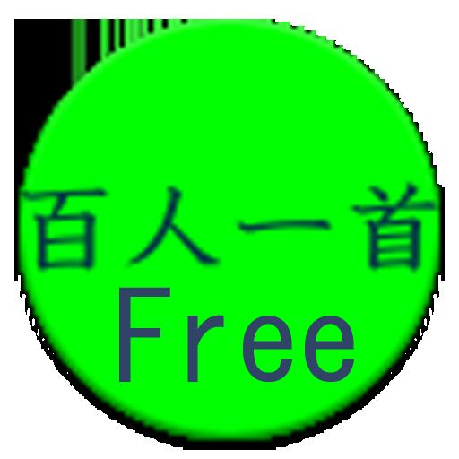 Hyakunin Issyu LOGO-APP點子