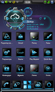 Next Launcher 3D Night Theme