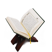 Al Quran Short Surahs