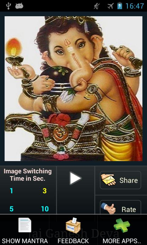 Ganesh Aarti- screenshot