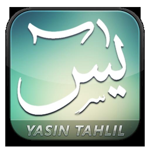 Surat Yaasi.. file APK for Gaming PC/PS3/PS4 Smart TV