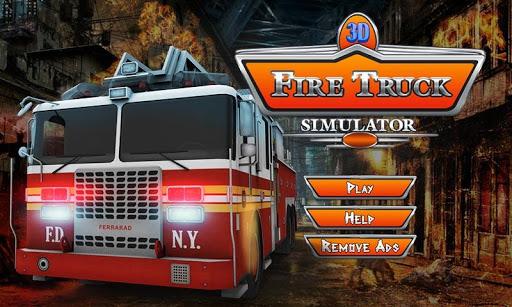 消防卡车模拟3D