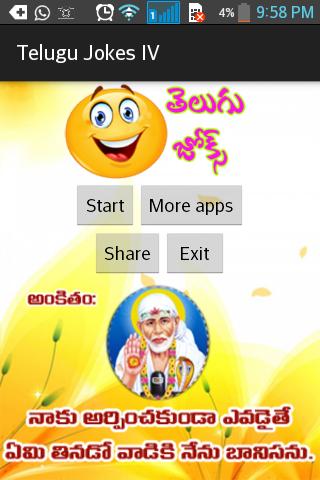 Telugu Jokes 4