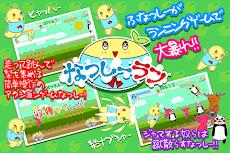 ふなっしーのご当地ゆるキャラ梨汁ランニングアクションゲームのおすすめ画像3