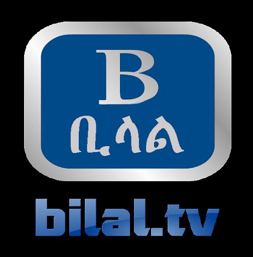 BILAL ISLAMIC TV