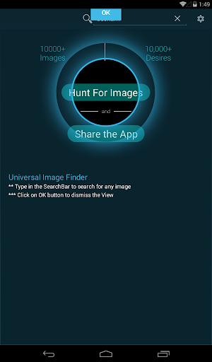 【免費媒體與影片App】Uni_Image Search-APP點子