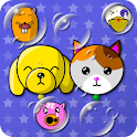 My baby game (Bubbles pop!) logo