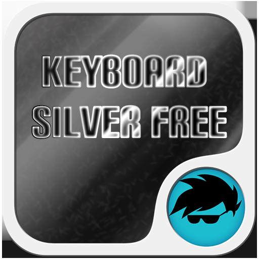 鍵盤銀免費 個人化 App LOGO-硬是要APP