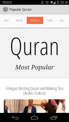 Popular Quran