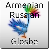 Armenian-Russian Dictionary