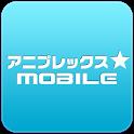 アニプレックスモバイル icon