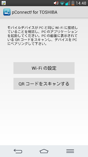 pConnect for TOSHIBA