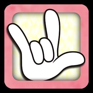 ASL Fingerspelling : ファミリー イラスト : イラスト