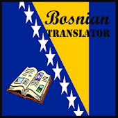 Bosnian English Translate