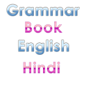 Hindi English grammar book icon