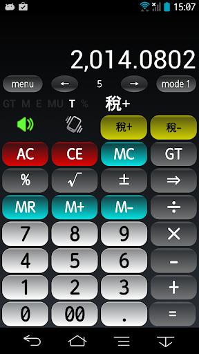 計算器 B