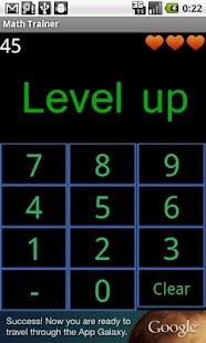 Math Trainer- screenshot thumbnail
